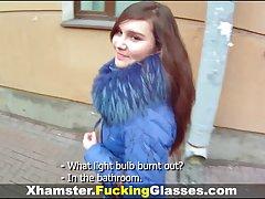عینک - لعنتی برای نفع لعنتی
